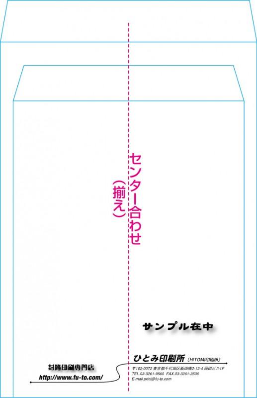 角2と角3の統一デザイン