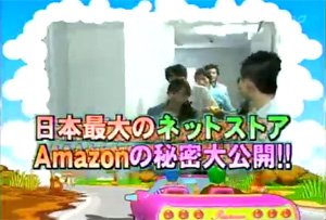 ぷっすまTV画像
