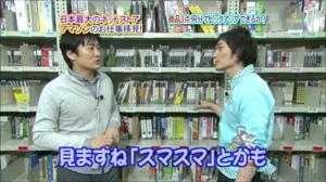 ぷっすまTV2