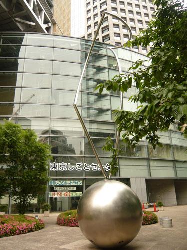 東京しごとセンター 右側