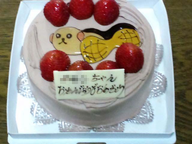 birth_51